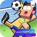 دانلود بازی soccer legend ساکر لجند