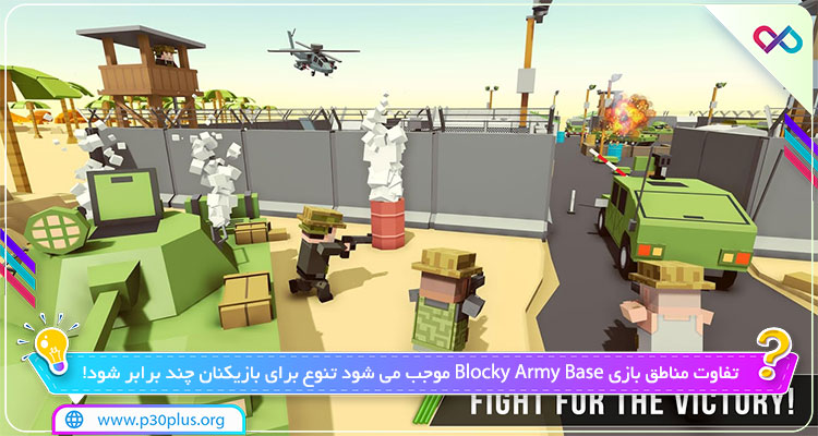 دانلود بازی Blocky Army Base : Modern War Critical Action Strike
