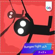 دانلود بازی Bungee Fight : the Origin of Bungee Man بانجی فایت