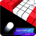 دانلود بازی Color Crush 3D : Block and Ball Color Bump Game کالر کراش