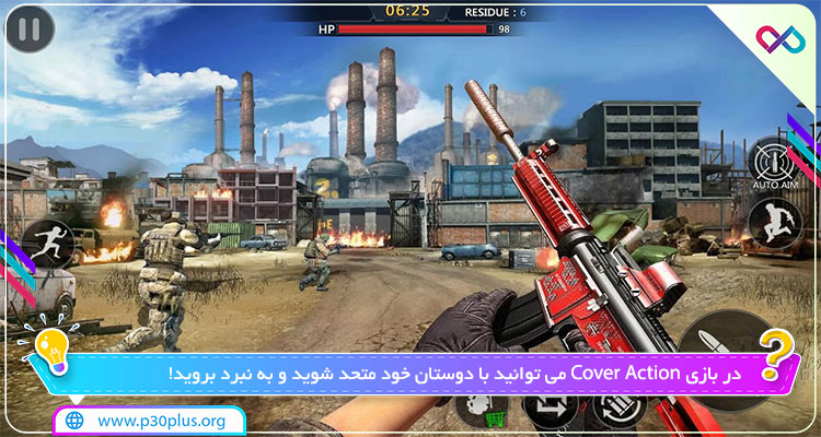 دانلود بازی Cover Action : Gun Strike Ops :3D Team Battle Game کاور اکشن
