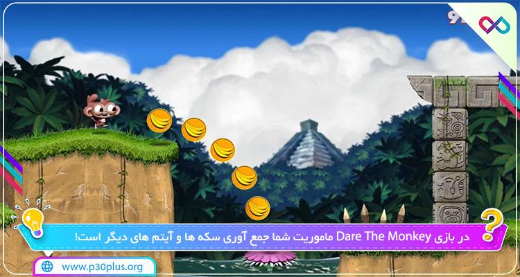 دانلود بازی Dare The Monkey چالش میمون