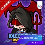 دانلود بازی Dark Forest Classic : Idle Defense دارک فورست کلاسیک