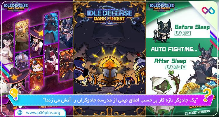 دانلود بازی Dark Forest Classic : Idle Defense جنگل باستانی تاریک