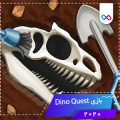 دانلود بازی Dino Quest - Dinosaur Discovery and Dig Game دینو کوِست