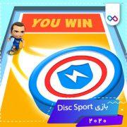 دانلود بازی Disc Sport دیسک اسپورت