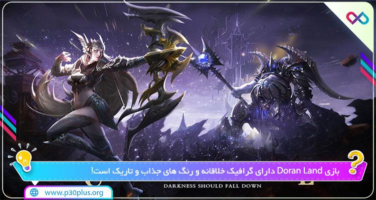دانلود بازی Doran Land - Origin سرزمین دوران