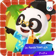 دانلود بازی Dr. Panda Town: Vacation داکتر پاندا تاون