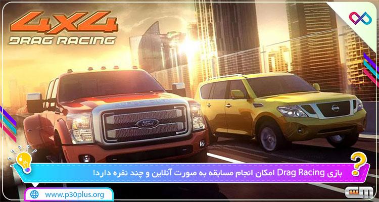 دانلود بازی Drag Racing 4x4 مسابقه شتاب