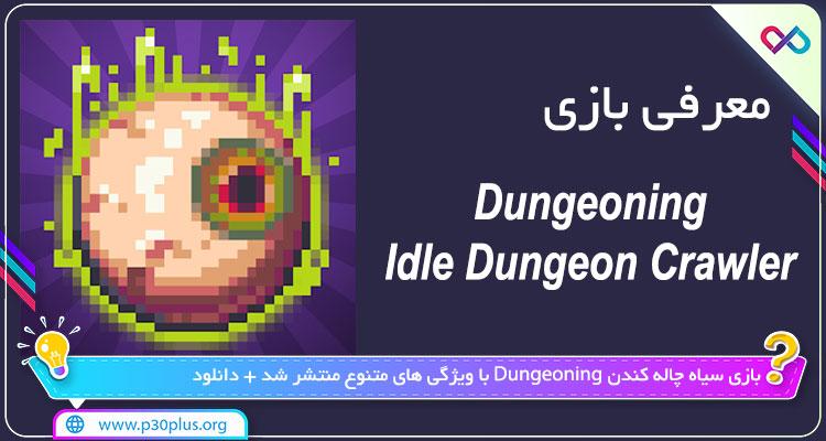 دانلود بازی Dungeoning دانجنینگ