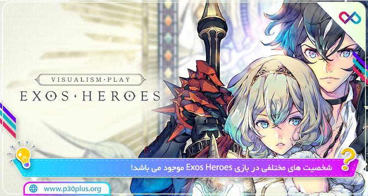 دانلود بازی Exos Heroes قهرمانان باستان