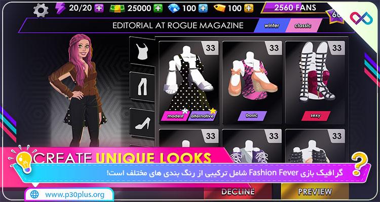 دانلود بازی Fashion Fever - Dress Up, Styling and Supermodels هیجان مد