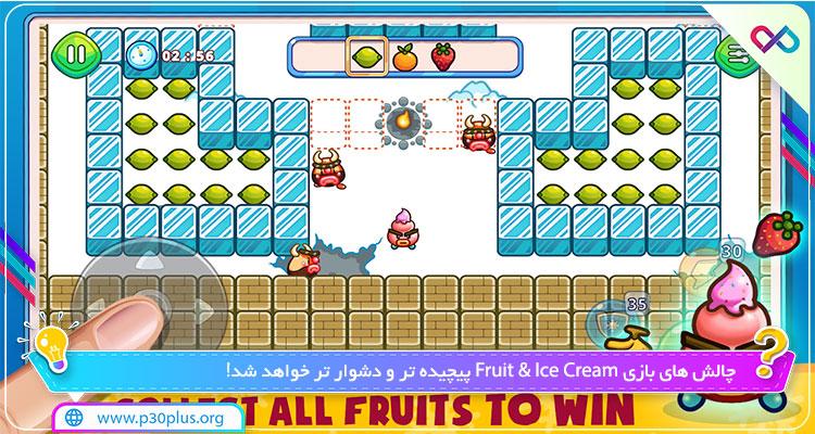 دانلود بازی Fruit And Ice Cream - Ice Cream War Maze Game میوه و بستنی