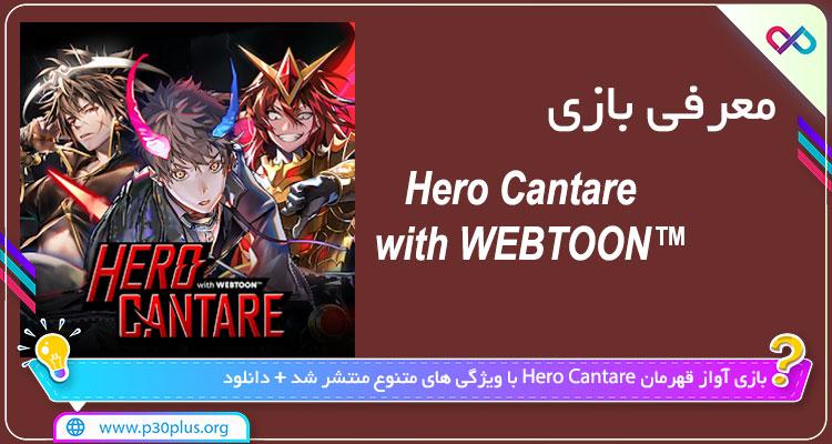 دانلود بازی Hero Cantare with WEBTOON™ هیرو کانتار