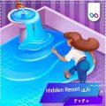 دانلود بازی Hidden Resort : Adventure Bay هایدن ریسورت