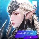 دانلود بازی Hundred Soul : The Last Savior هاندرد سول