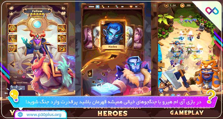 دانلود بازی I Am Hero : AFK Tactical Teamfight