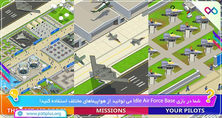 دانلود بازی Idle Air Force Base پایگاه نیروی هوایی