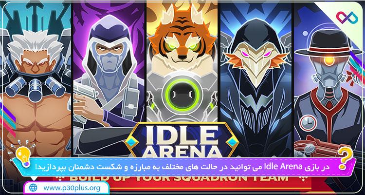 دانلود بازی Idle Arena - Clicker Heroes Battle میدان نبرد خودکار