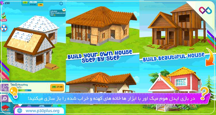 تصاویر بازی Idle Home Makeover