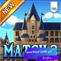 دانلود بازی Jewel Royal Castle : Match3 puzzle جول رویال کستل