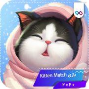 دانلود بازی Kitten Match کیتن مچ