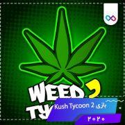 دانلود بازی Kush Tycoon 2 : Legalization کوش تایکون