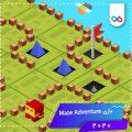 دانلود بازی Maze Adventure میز ادونچر