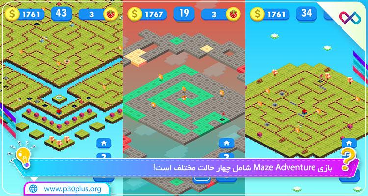 دانلود بازی Maze Adventure ماجراجویی هزارتو