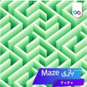 دانلود بازی Maze : Path Of Light میز