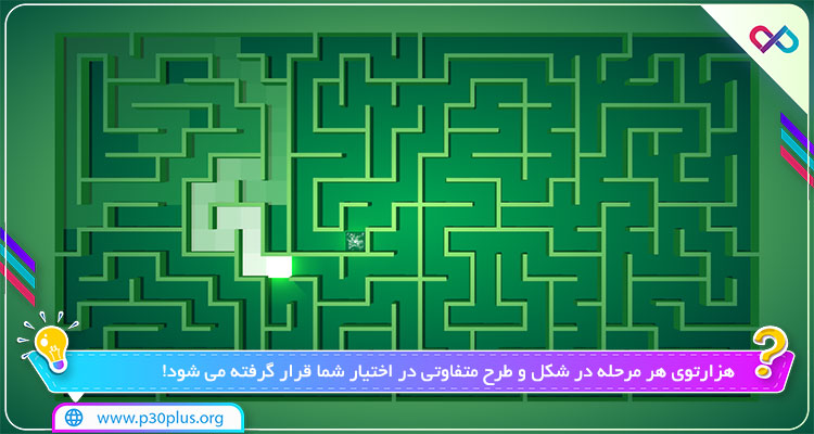 دانلود بازی Maze : Path Of Light هزارتو