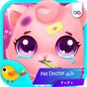دانلود بازی Pet Doctor پت دکتر