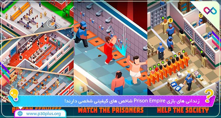 دانلود بازی Prison Empire Tycoon - Idle Game پریزون امپایر