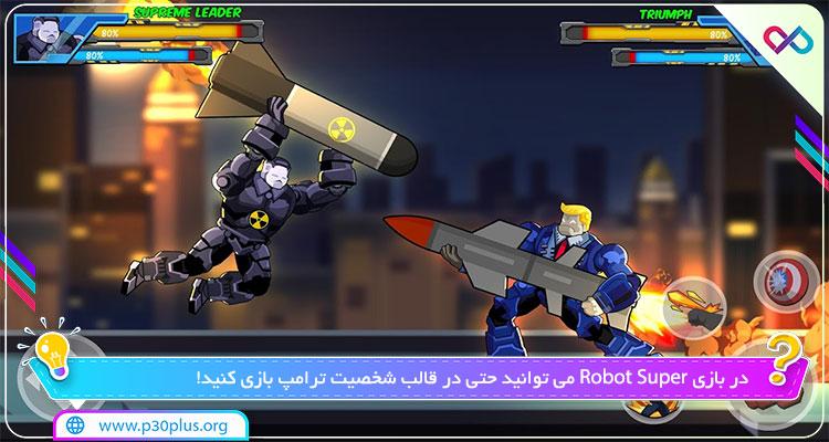 دانلود بازی Robot Super : Hero ابر ربات