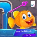 دانلود بازی Save the Fish - Pull the Pin Game سیو د فیش