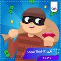 دانلود بازی Sneak Thief 3D اسنیک ثیف