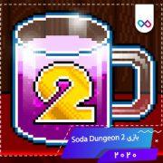 دانلود بازی Soda Dungeon 2 سودا دانجن