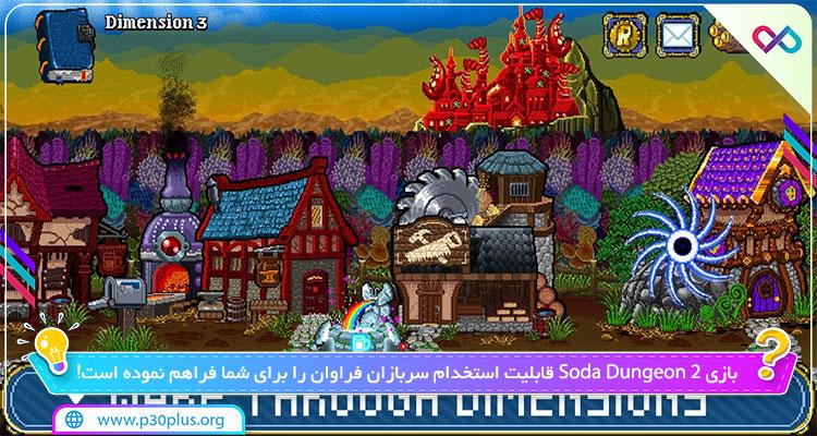 دانلود بازی Soda Dungeon 2 سیاه چاله سودا 2