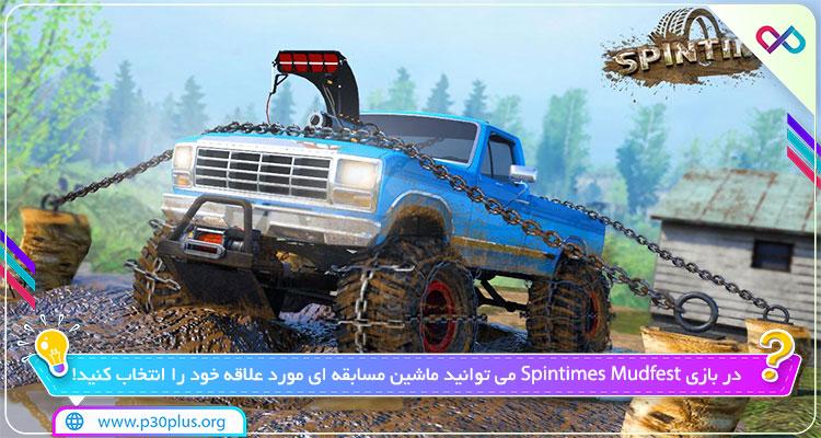 دانلود بازی Spintimes Mudfest - Offroad Driving Games چرخیدن در باتلاق