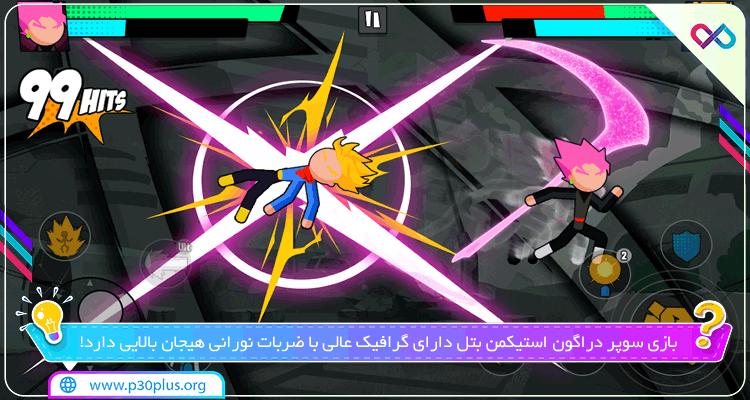 دانلود بازی Super Dragon Stickman Battle - Warriors Fight