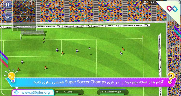 دانلود بازی Super Soccer Champs 2020  مسابقات فوتبال سوپر ساکر چمپس برای اندروید