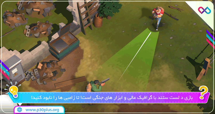 دانلود بازی The Last Stand : Zombie Survival with Battle Royale