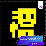 دانلود بازی Tomb of the Mask تامب آف د ماسک