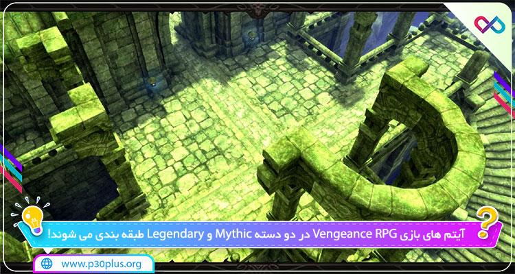 دانلود بازی Vengeance RPG انتقام