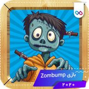 دانلود بازی Zombump : Zombie Endless Runner زامبامپ