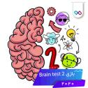 تصویر بازی Brain Test 2