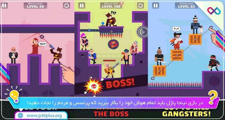 تصاویر بازی Ninja Puzzle