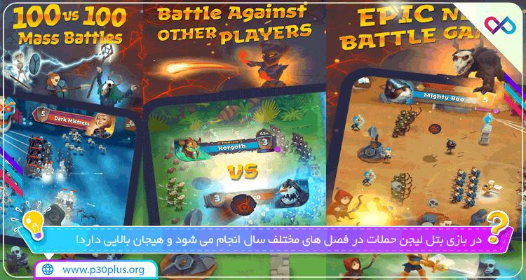 دانلود بازی Battle Legion - Mass Battler