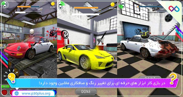 اسکرین شات تعمیر ماشین بازی Car Mechanic