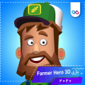 تصویر بازی Farmer Hero 3D